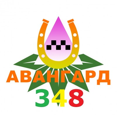 Авангард такси Одесса