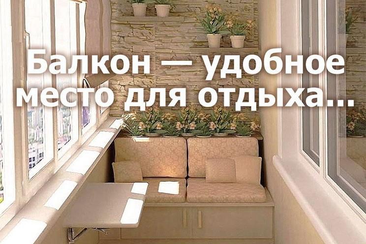 Капитальный ремонт старой квартиры: как увеличить жилую площадь