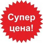 ЭВАКУАТОР ОДЕССА-УКРАИНА 24