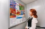 Возможности рекламы в лифтах